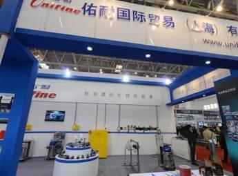 佑耐国际贸易(上海)有限公司