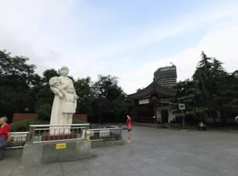 成都文化公園