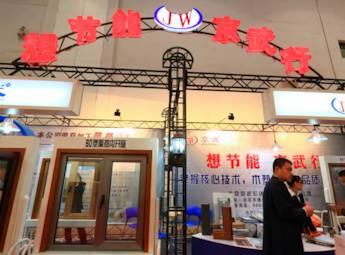 北京京武宏达建材科技有限公司