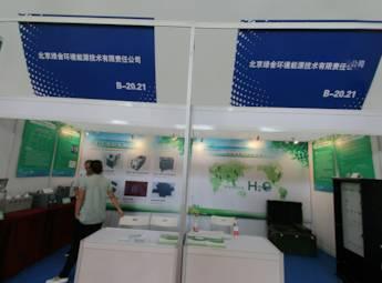 北京绿舍环境能源技术有限责任公司