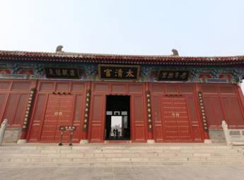 河南太清宫