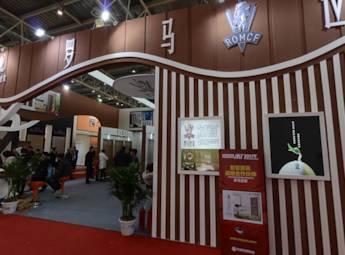 2014第十三届中国国际门业展览会