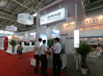 武汉高博光电科技有限公司