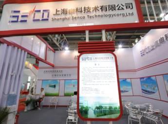 上海申科技术有限公司