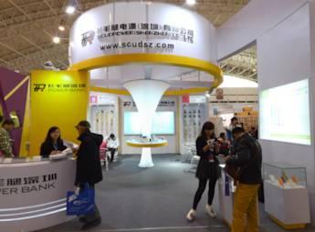 2014第29届中国北京国际礼品展览会