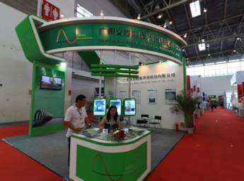 广州安固隔振环保科技有限公司