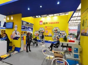 2014第二十五届中国国际五金博览会