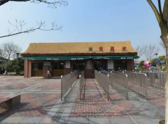 上海顧村公園