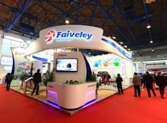 法维莱交通设备集团