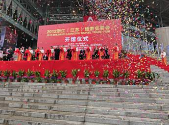 2012浙江(江苏)旅游交易会开幕式