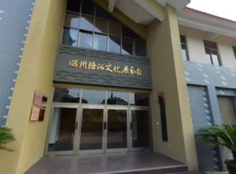 温州塘河文化展示馆