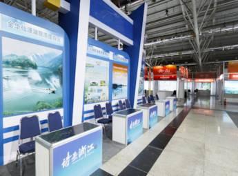 2014浙江(山东)旅游交易会—智慧旅游展区