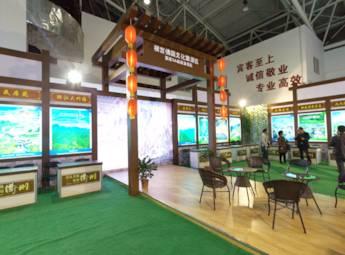 2014浙江(山東)旅游交易會