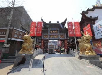 济南大观园小吃街