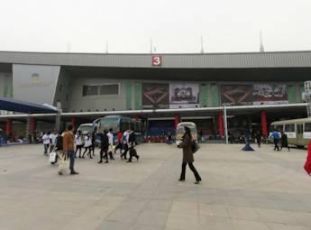 2014第31届国际名家具(东莞)展览会