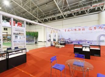 2014浙江(山东)旅游交易会—湖州展区