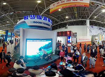2014浙江旅游交易会智慧旅游展区