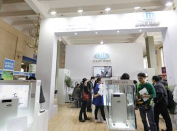 2014第六届中国国际低碳产业博览会
