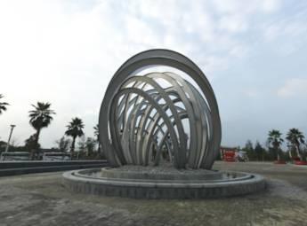 成都國際非物質文化遺產博覽園