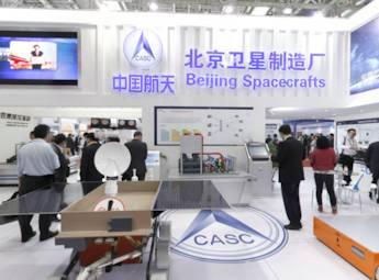 北京卫星制造厂