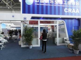 中国制冷空调工业协会