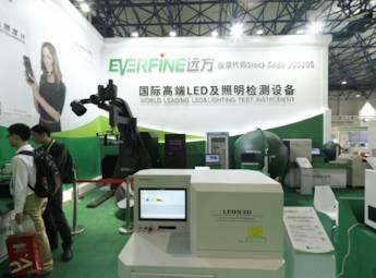 杭州远方光电信息股份有限公司