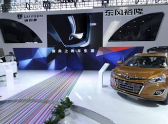 2014第十三屆北京國際車展