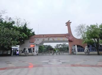 广西南宁市动物园