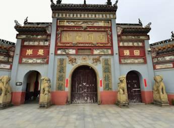 湖南长沙开福寺