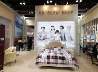 北京金手杖国际养生公寓