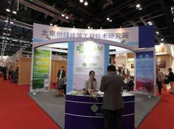 北京创绿建筑工程技术研究院