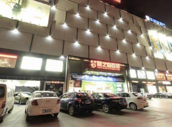 广西南宁市大地影院