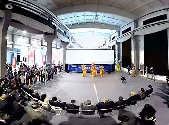 2014第43届世界广告大会