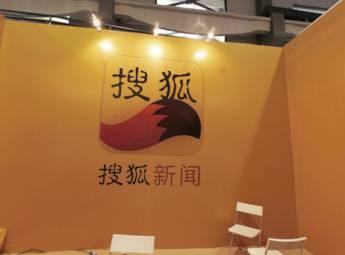搜狐新闻网络展厅