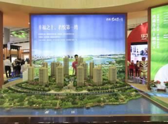 2014年廣西(南寧)房地產博覽會
