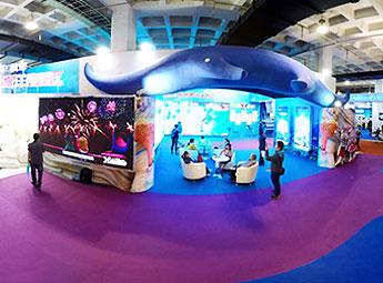 第十七届中国北京国际科技产业博览会(一)
