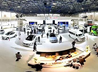 第十七届中国北京国际科技产业博览会(二)