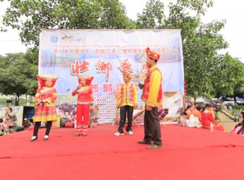 """廣西武鳴""""三月三""""歌圩暨駱越文化旅游節"""