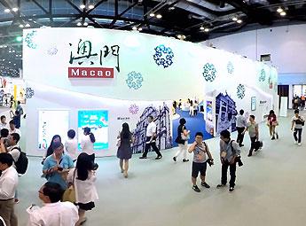 2014年中国(北京)国际服务贸易交易会