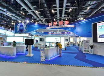 2014年第三届中国(北京)国际服务贸易交易会(二)