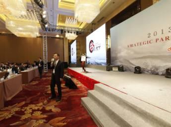 四川德克士2013战略合作伙伴高峰会