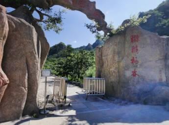 北京大岭沟自然风景区