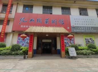 广西钦州市坭兴陶艺术馆