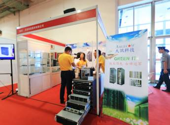 2014第12届北京国际电子展