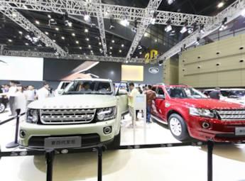 2014(第三届)中原国际汽车展览会