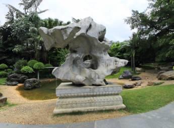柳州市盘箭山奇石公园