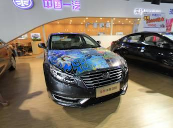 2014第三届广西国际汽车文化节(二)
