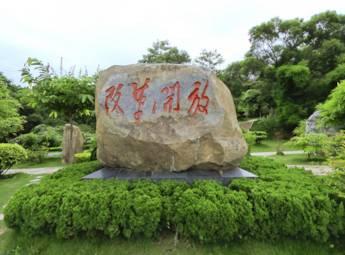 广西百色起义公园