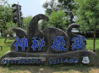 桂林市象山景区