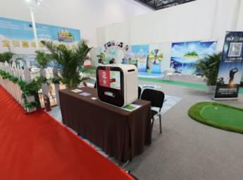 2014中国国际节能环保汽车展